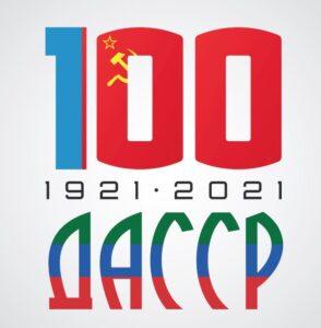 Дни Дагестана