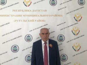 И.Г. Ибрагимов